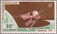 [Airmail - Satellite D1, Typ AU]
