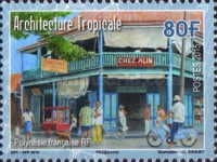 [Tropical Architecture - World Stamp Exhibition SINGAPORE 2015, Typ AVA]