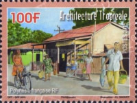 [Tropical Architecture - World Stamp Exhibition SINGAPORE 2015, Typ AVB]