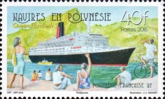 [Ships in French Polynesia, Typ AVZ]