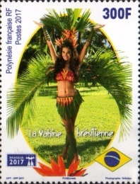[International Stamp Exhibition BRASÍLIA-2017, Typ AYE]
