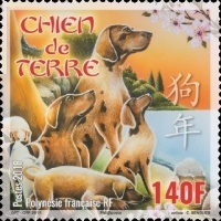 [Chinese New Year - Year of the Dog, Typ AYM]