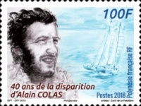 [The 40th Anniversary of the Death of Alain Colas, 1943-1978, Typ AZB]