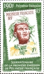 [The 60th Anniversary of The First French Polynesia Postage Stamp, Typ AZD]