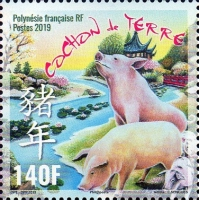 [Chinese New Year - Year of the Pig, type AZN]