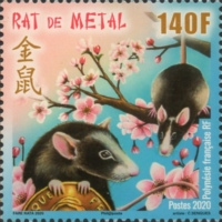[Chinese New Year - Year of the Rat, type BAM]