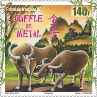 [Chinese New Year - Year of the Ox, type BBI]