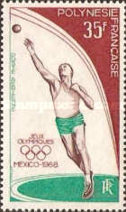 [Airmail - Olympic Games, Mexico City, Typ CD]