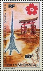 [Airmail - EXPO '70 - Osaka, Japan, Typ DC]