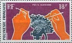 [Airmail - Pearl Industry of French Polynesia, Typ DF]