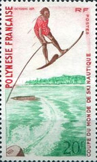 [World Water-Skiing Championships, Typ ED]