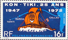 [Airmail - The 25th Anniversary of the Arrival of the Raft Kon Tiki in Tahiti, Typ ES]