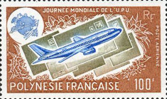 [Airmail - The 100th Anniversary of the Universal Postal Union, Typ GM]