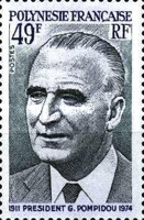 [The 1st Anniversary of the Death of Georges Pompidou, 1911-1974, Typ GT]