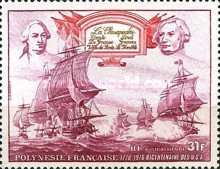 [Airmail - The 200th Anniversary of the American Independence, Typ GV]
