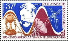 [The 100th Anniversary of the First Telephone Call by Alexander Graham Bell, Typ HG]