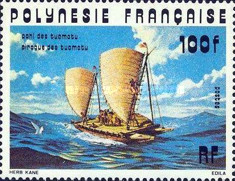 [Dugout Canoes, Typ HL]