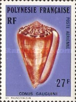 [Airmail - Sea Shells, Typ HN]