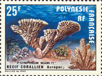 [Airmail - The 3rd Anniversary of the Symposium on Coral Reefs, Typ HT]