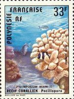 [Airmail - The 3rd Anniversary of the Symposium on Coral Reefs, Typ HU]