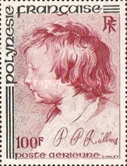[Airmail - The 400th Anniversary of the Birth of Peter Paou Rubens, 1577-1640, Typ IB]