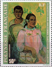 [Airmail - The 75th Anniversary of the Death of Poul Gauguin, Typ IL]