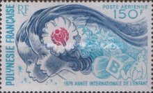 [Airmail - International Year of the Child, Typ JK]