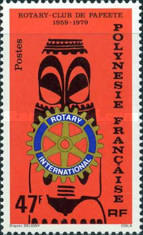 [The 75th Anniversary of Rotary International, Typ JV]