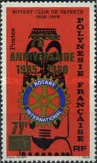 [Rotary Issue of 1979 Surcharged, Typ JV1]