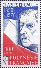 [The 10th Anniversary of the Death of Charled de Gaulle, 1890-1970, Typ KQ]