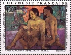 [Airmail - Painting by Poul Gauguin, type KY]