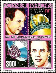 [Airmail - The 20th Anniversary of the First Manned Space Flight, Typ LB]