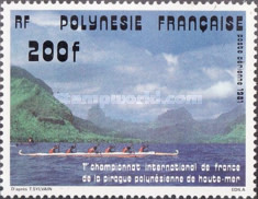 [Airmail - First International Pirogue Championship, type LF]