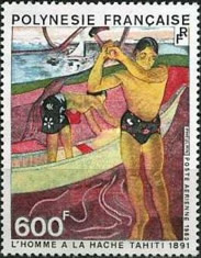 [Airmail - Painting by Poul Gauguin, Typ MV]