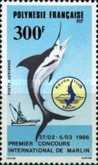 [Airmail Stamps - The 1st Anniversary of the International Marlin Fishing Contest, Typ PP]