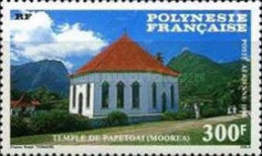 [Airmail Stamps - Protestant Churches, Typ QJ]