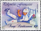 [Greetings Stamps, Typ SZ]