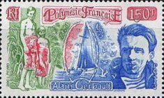 [The 100th Anniversary of the Birth of Alain Gerbault, Round the World Sailor, Typ WZ]