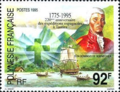[The 220th Anniversary of the Spanish Expeditions to Tautira, Typ YB]