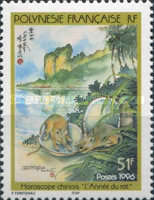 [Chinese New Year - Year of the Rat, Typ ZE]