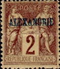 "[French Postage Stamps Overprinted ""ALEXANDRIE"" - Colored Paper, type A1]"