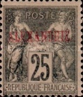 "[French Postage Stamps Overprinted ""ALEXANDRIE"" - Colored Paper, type A10]"