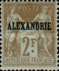 "[French Postage Stamps Overprinted ""ALEXANDRIE"" - Colored Paper, type A16]"