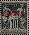 "[French Postage Stamps Overprinted ""ALEXANDRIE"" - Colored Paper, type A6]"