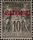 "[French Postage Stamps Overprinted ""ALEXANDRIE"" - Colored Paper, type A7]"