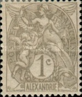 "[Inscription: ""ALEXANDRIE"", type B]"