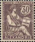 "[Inscription: ""ALEXANDRIE"", type C4]"
