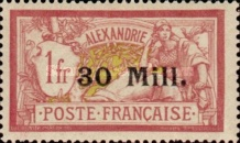 [No.16-30 Surcharged Locally, type F12]