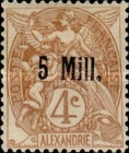 [No.16-30 Surcharged Locally, type F4]