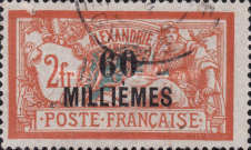 [Not Issued Stamps Surcharged in Paris, type G14]
